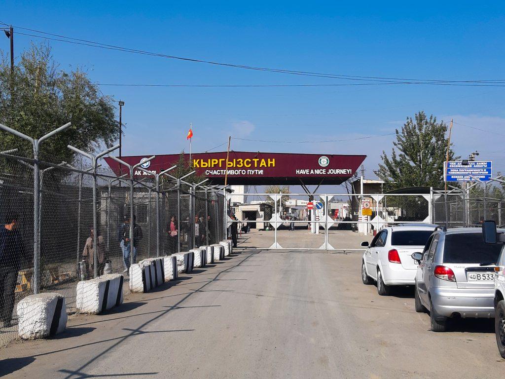 Dostuk border pass