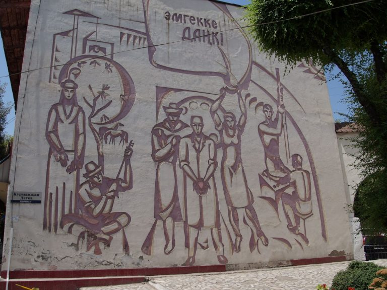 One of Soviet murals in Osh Kyrgyzstan