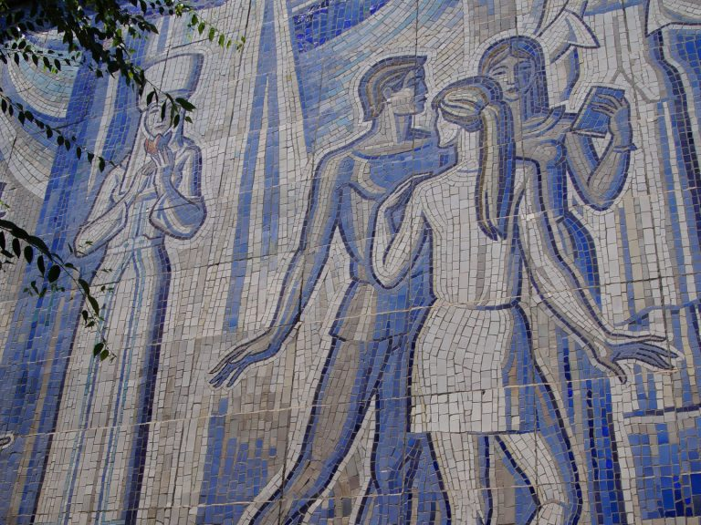 Soviet mural on the wall of Kyrgyz drama theater in Osh Kyrgyzstan