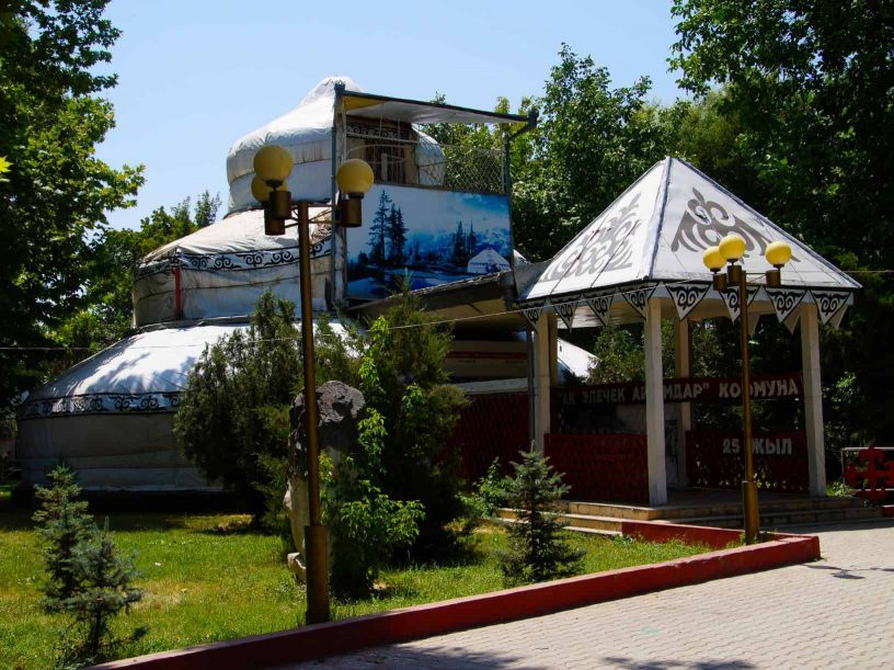 Osh city tour hits upon the three-store yurt